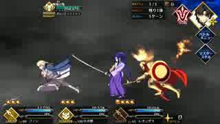 【FateGO】ぐだぐだ明治維新 戦場のミキシンパ【普通プレイ】