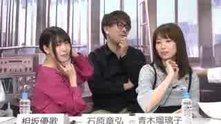 電波ラボラトリー #022 【後半ゲスト:相