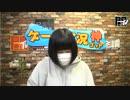 「ゲーム実況神(ゴッド) 第67回 出演:イカスミ系女子」2017/3/10放送(1/3)【...