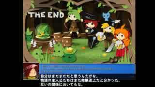 のんびり Epic Battle Fantasy 4 part60 (最終回)