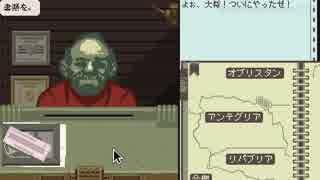 入国審査部_亡命の裏技.mp15