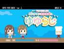 【第34回】RADIOアニメロミックス 内山夕実と吉田有里のゆゆらじ