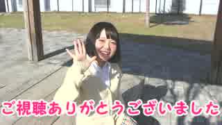 【穂波らい】金曜日のおはよう【踊ってみ