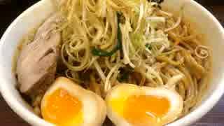 油そば麺W800g(ラーメン道楽 巣鴨店)