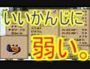 【実況】ルーレットで配合するイルの冒険part8【DQM1・2】