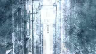 【超ボーマス37】 幾星霜録 【クロスフェード】
