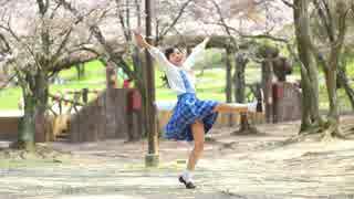 【このは】春に一番近い街 踊ってみた【