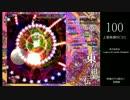 動画で見る! 第10回みんなで決めるゲーム音楽ベスト100-91