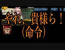 【特別企画】 オーディオコメンタリー集 第ニ講目 【DRTA】