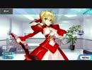 Fate/Grand Order ネロ・クラウディウス マイルーム&霊基再臨等ボイス集