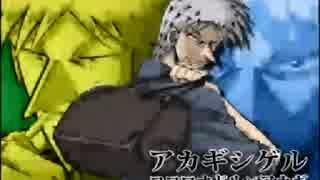アカギシゲル【アカギ×ココロオドル】