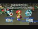 【出身地別甲子園】鹿児島 - 宮城【2回戦Bブロック第3試合】