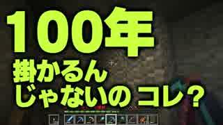 【Minecraft】マイクラで新世界の神となる Part:37【実況プレイ】
