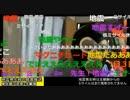2017/04/15 0時46分頃 地震発生時の暗黒放送