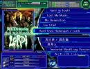 Lordi - Hard Rock Hallelujah_DTX