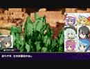 さとりとEX三人娘のアリアンロッド2E 6-08