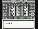 ポケモン クソミドリ 情報センターver 4