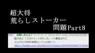 【艦これ検証部】ホモと学ぶ淫夢実況の闇p