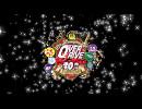 『OVERDRIVE 10th FES -LAST DANCE-』M01〜M06