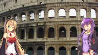 ローマ帝国解説! 第一回 ローマ建国と七人の王
