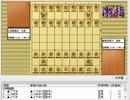 気になる棋譜を見ようその997(藤井四段 対 佐藤九段)