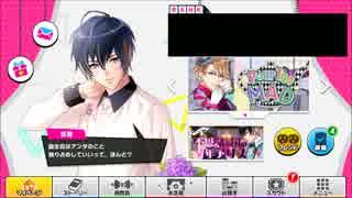 【A3!(エースリー)】碓氷真澄 Birthday!【誕生日お祝いボイスまとめ】 thumbnail