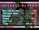 [TAS] Shaman King - Master of Spirits 2