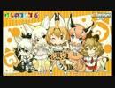 【けものフレンズ】トレカ・TCG Complete Collection thumbnail