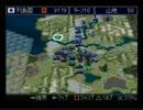 新・戦闘国家3-4(3/3)列島国側プレイ 中央連邦、上陸