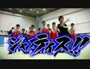 超会議の床が超進化!「鹿児島実業高校・男子新体操部」が超踊ってみた