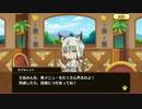 【アプリ版】けものフレンズ キャラクター