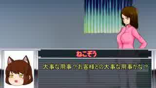 【実卓COC】ホステス嬢の脱出ゲームーpart1-