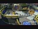 【S+99】キルスピナーの対抗戦part.82【ハ