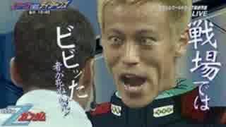編 隊 糞 ブ ラ ビ.tenuki3
