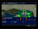 新・戦闘国家5-5(2/3)列島国側プレイ、初期都市無、派遣無