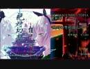 【例大祭14/XFD】 絶対幻想的自己同一 【ARTS&SOUNDS:UTOPIA】