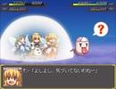 【実況】戦術とか下手な⑨が幻想少女大戦妖を実況プレイpart90