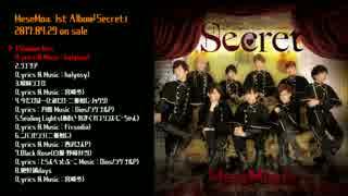 【MeseMoa.】1st album「Secret」【クロス