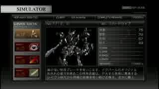 【初見】アラサーリンクス奮闘記 出勤25