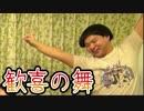 【1-2-switch】実況者3人とポンコツ1人 pa