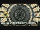 【クトゥルフ神話TRPG】知識の王part3【うっかり連載作品】