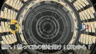 【クトゥルフ神話TRPG】知識の王part3【う