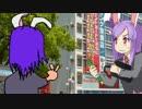 署名活動するHSI姉貴BB thumbnail