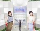 佐倉と内田のガンガンGAちゃんねる(2017年4月20日配信/シリーズ第37回)