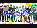 【A3!】劇団員がカラオケに行くとこうなった【MANKAIカンパニー】