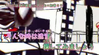 【ニコカラ】そこにはまた迷宮(Off vocal)