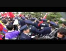 長野聖火リレー スタート地点での騒動