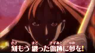 【ニコカラ】堕天國宣戦【戦う司書 The Bo