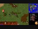 【ウルティマ VII : The Black Gate】を淡々と実況プレイ part21