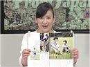 【今週の御皇室】皇室で受け継がれていく稲作文化[桜H29/4/20]